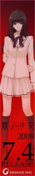 ktoko_banner5.jpg